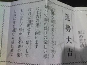 PA0_0413.JPG